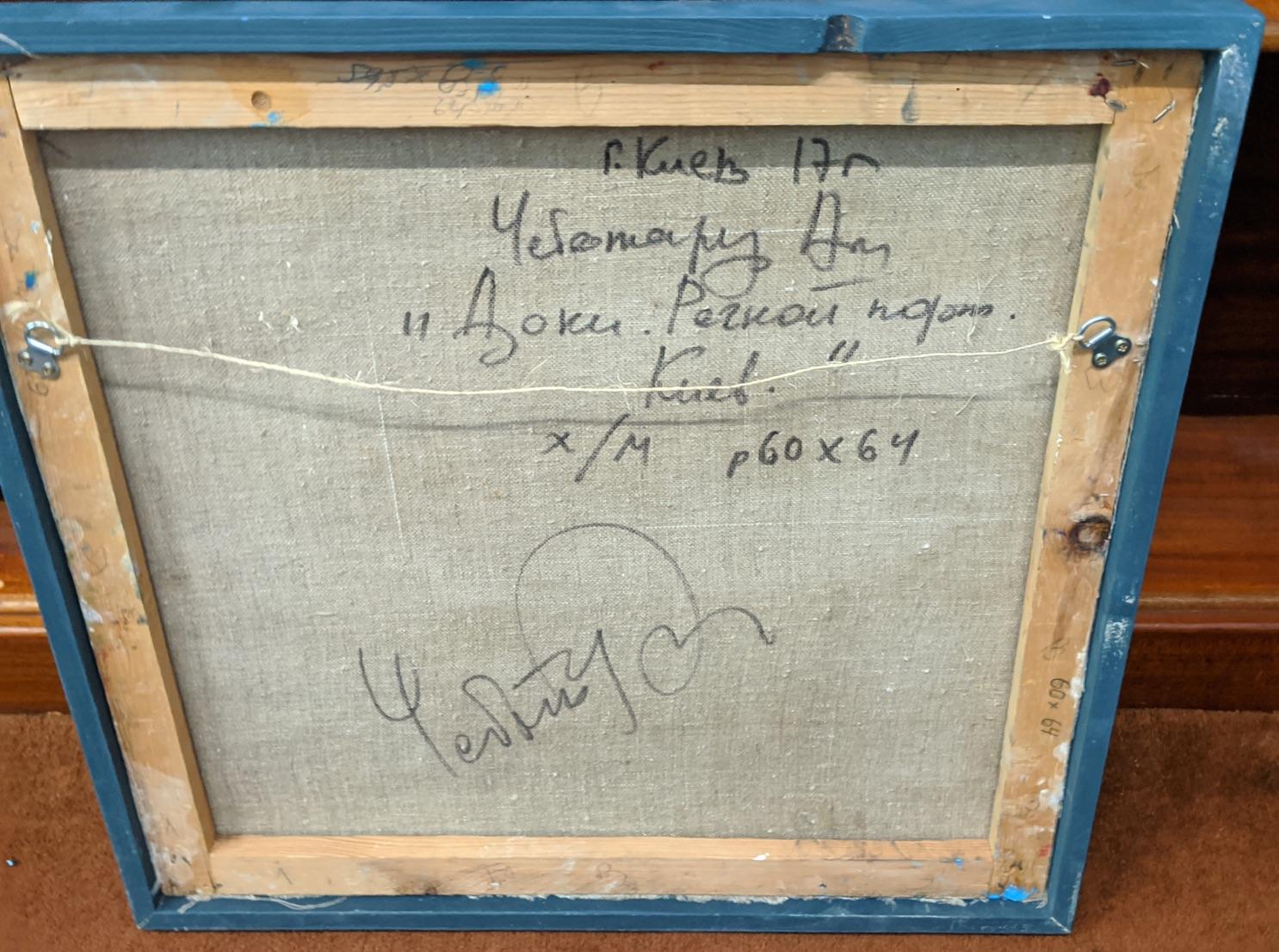 Andriy Chebotaru (b.1982, Ukrainian), Impressionist dockyard scene, oil on canvas, signed in pen - Image 3 of 3