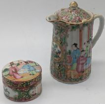 A late 19th century Chinese famille rose porcelain jug H.12cm, together with a famille rose