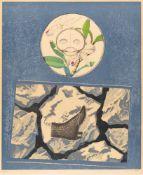 Max Ernst – Bonjour