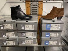 Gabor 6 Pairs: Foulard/Stella/Samt Midnight (Niet/Mic) Boots. 52.712.56. Sizes 4.5 - 7 (RRP £95)