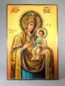 Ikone der Gottesmutter Öl/Holz. Darstellung der Muttergottes mit dem Kind auf dem lin