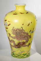 China porcelain Vase with Dragons, Yongzheng Nianzhi Ducai, China