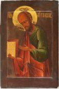 Ikone Apostel PaulusEitempera auf Kreidegrund/ Holz, 2 Rückensponki. Im vertieften Mittelfel