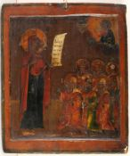 Ikone Gottesmutter BogoljubskajaEitempera auf Kreidegrund/ Holz, 1 Rückensponki, 1 Fehlstell