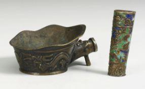 RäuchergefäßBronze. Runde geschweifte Form mit umlaufendem Reliefdekor in Form zweier Drac