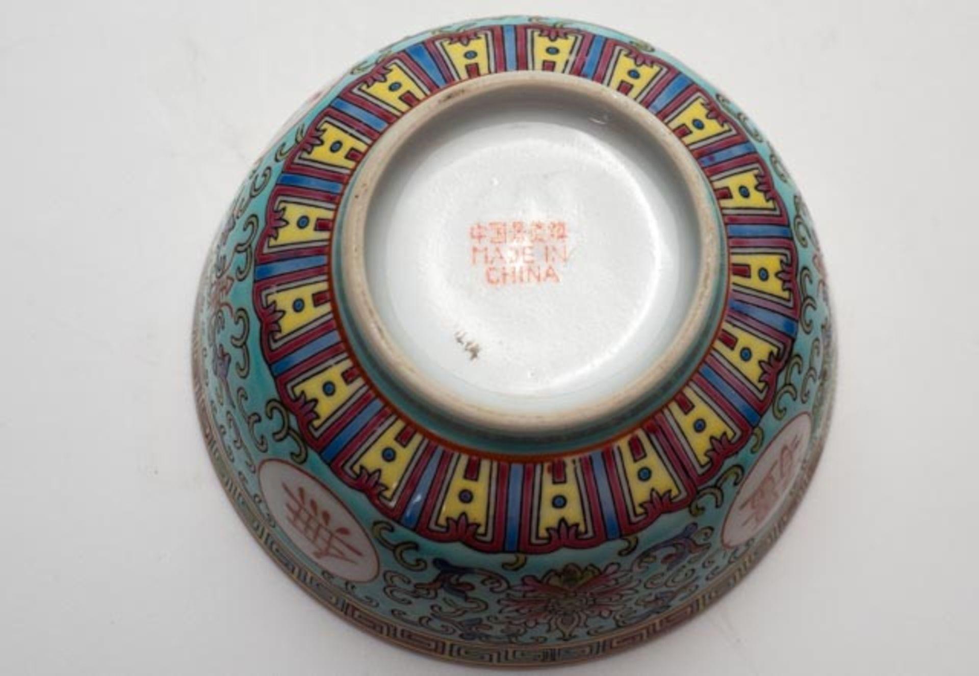 Asiatische Porzellankumme mit Porzellanlöffel - Image 5 of 5