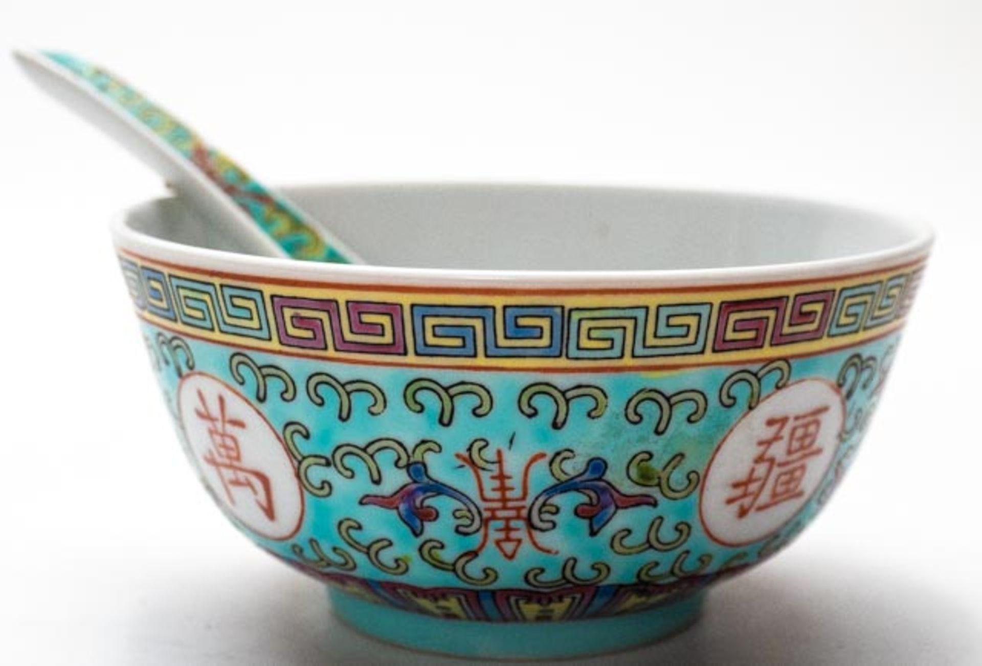 Asiatische Porzellankumme mit Porzellanlöffel - Image 3 of 5