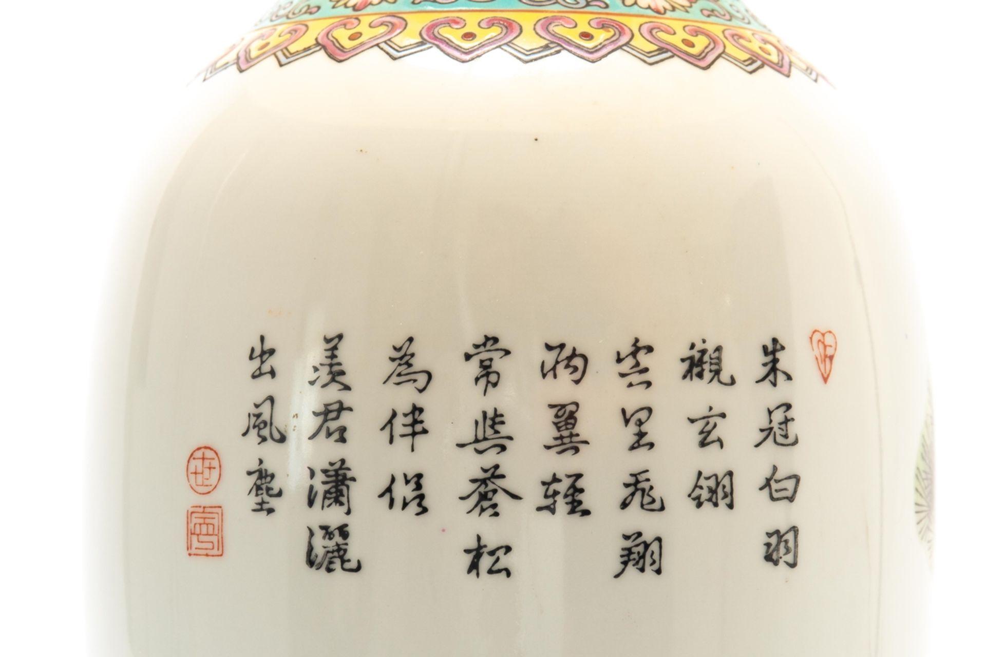 Porzellan-Lampe/Vase - Image 7 of 7