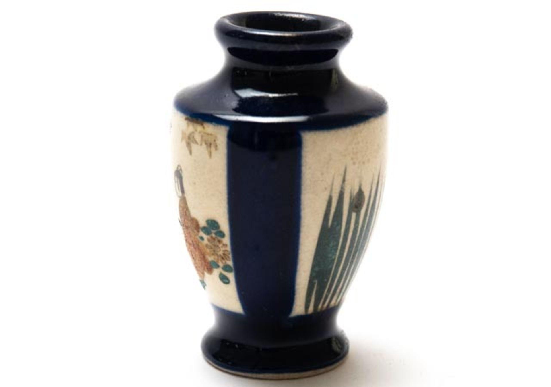 Chinesische Vase - Image 2 of 5