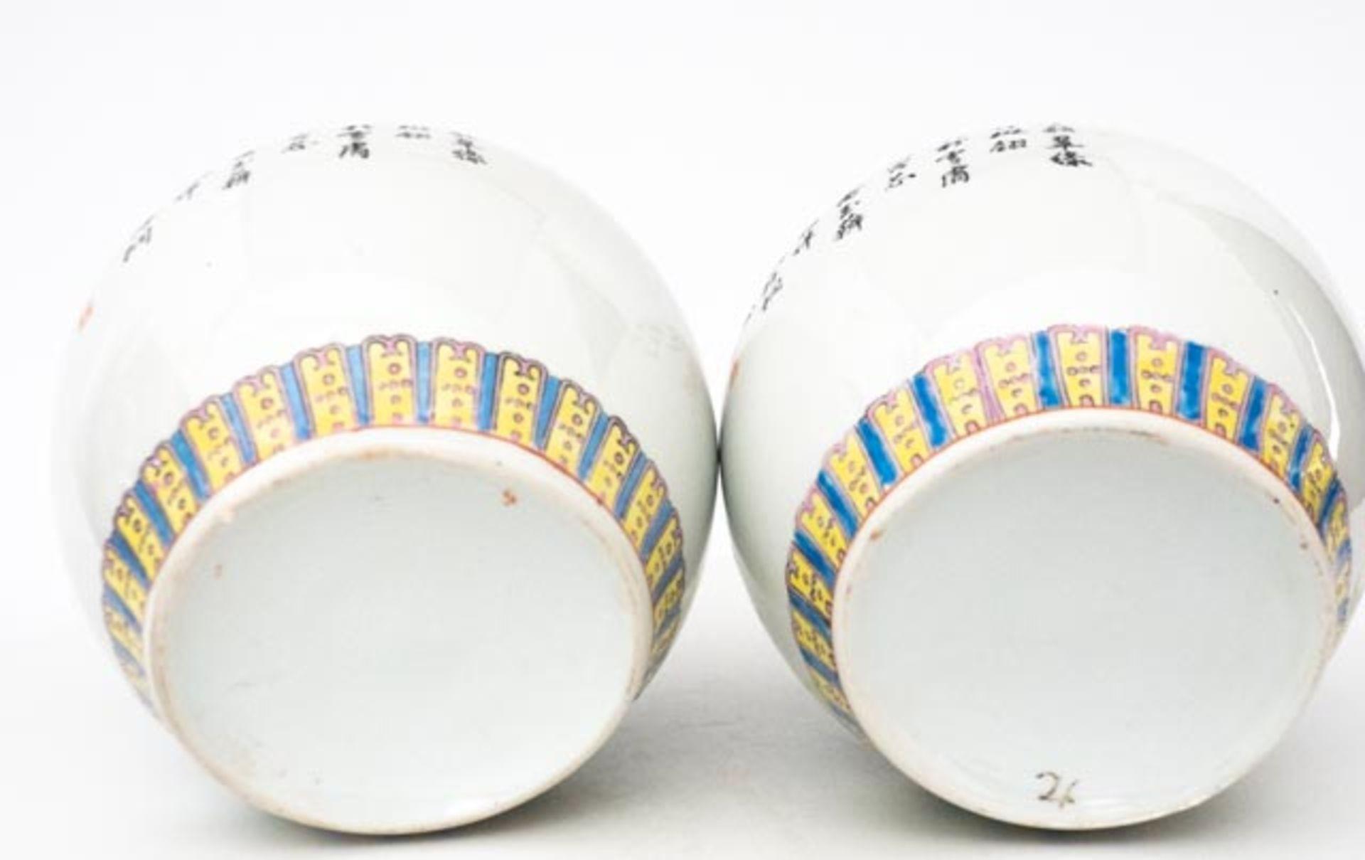 Paar chinesische Deckelvasen - Image 6 of 6