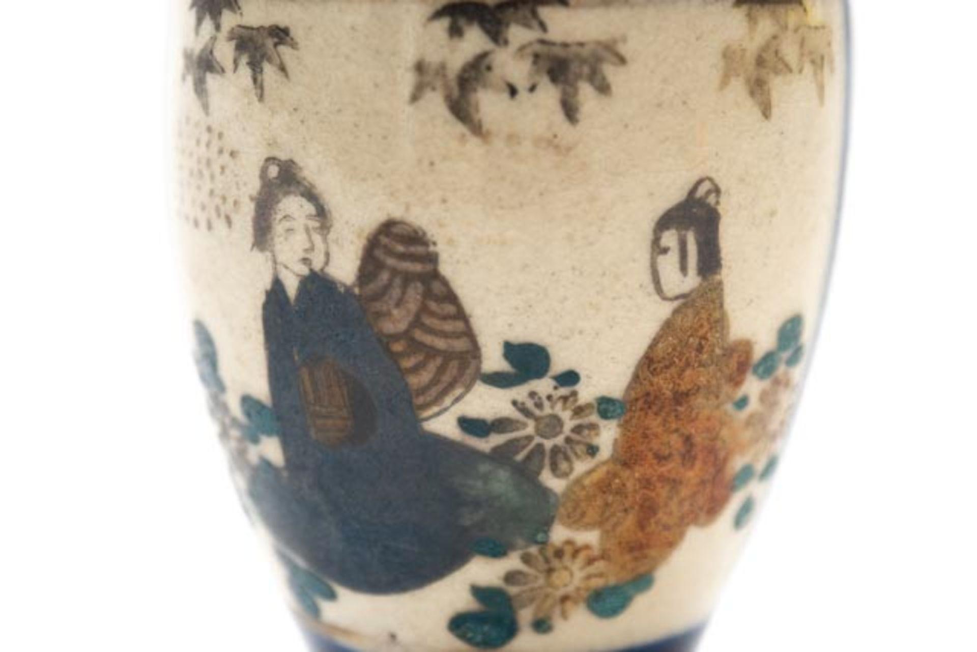 Chinesische Vase - Image 4 of 5