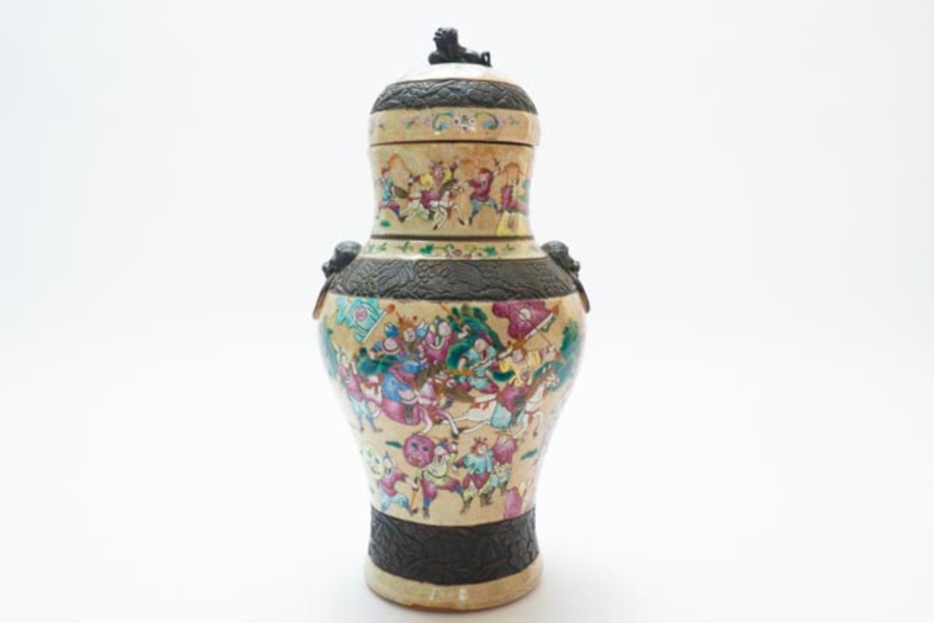 Chinesische Deckelamphore mit Schlachten - Image 3 of 13