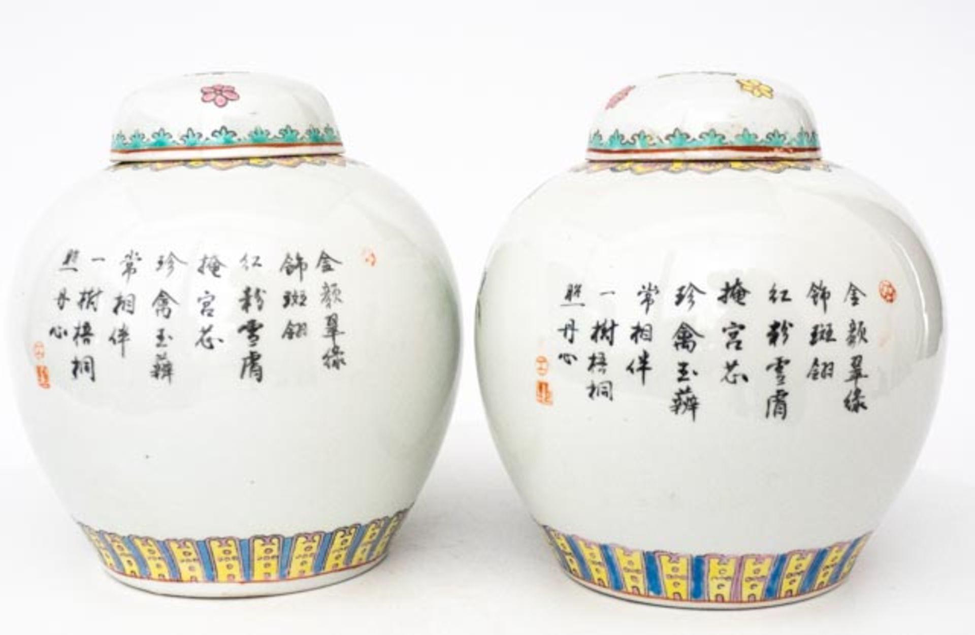 Paar chinesische Deckelvasen - Image 2 of 6