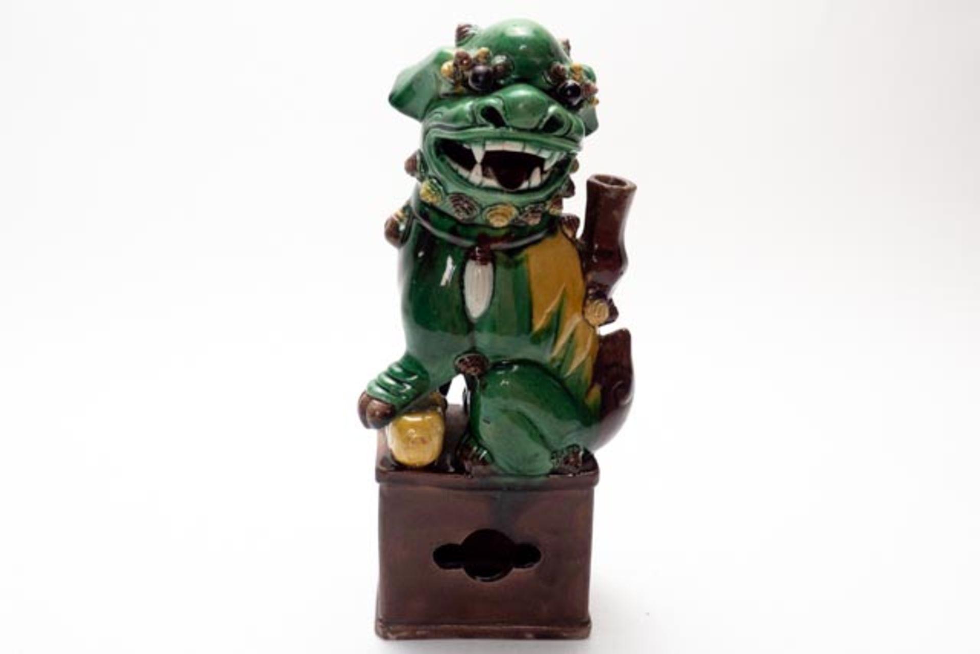 Fu-Hund - Image 5 of 6