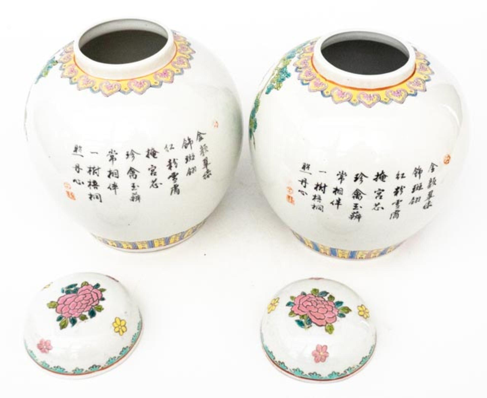 Paar chinesische Deckelvasen - Image 3 of 6