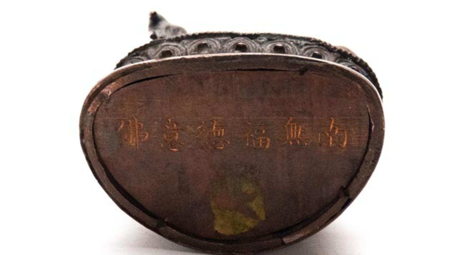 Bronze Buddha - Image 6 of 6
