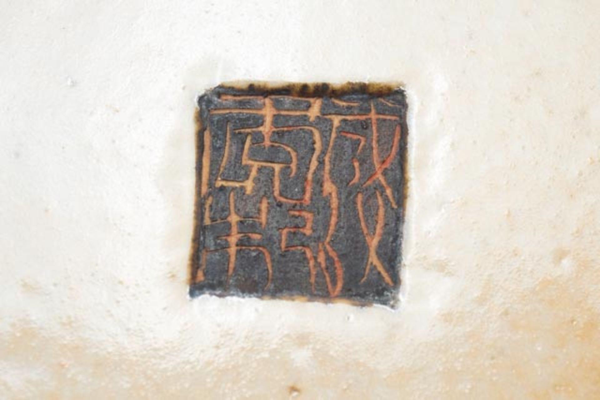 Chinesische Deckelamphore mit Schlachten - Image 9 of 13