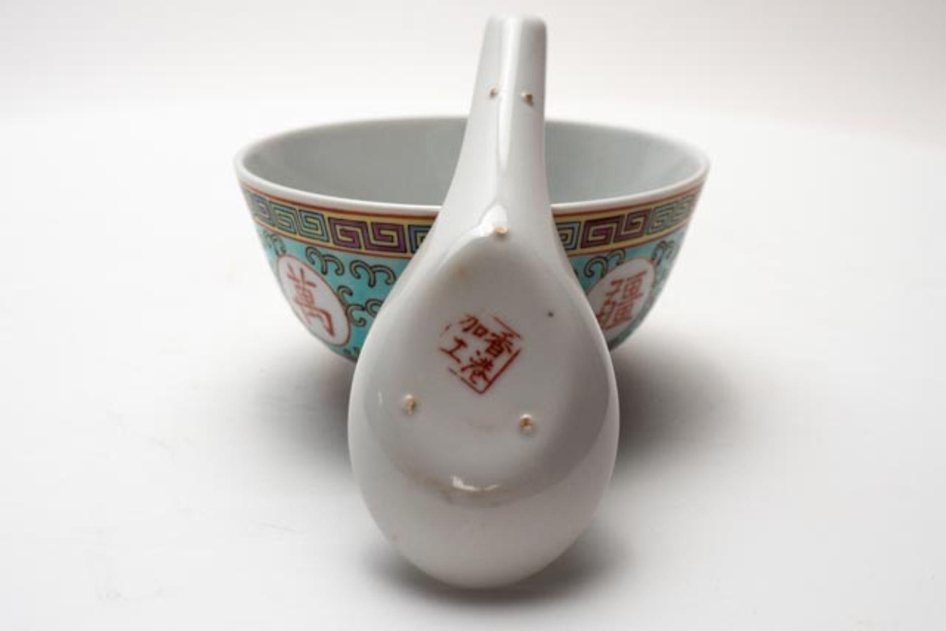 Asiatische Porzellankumme mit Porzellanlöffel - Image 4 of 5