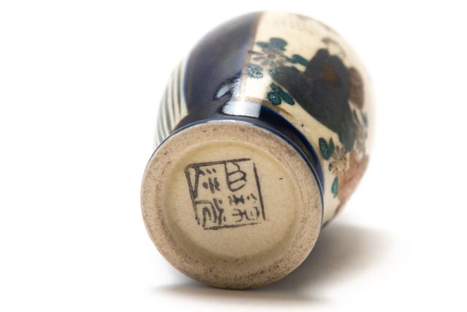 Chinesische Vase - Image 5 of 5