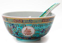 Asiatische Porzellankumme mit Porzellanlöffel