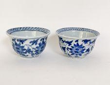 Paar blau-weiße chinesische Reisschalen/Kummen