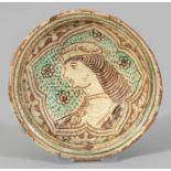 Seltene Renaissance-Sgraffito-Schale mit Porträt