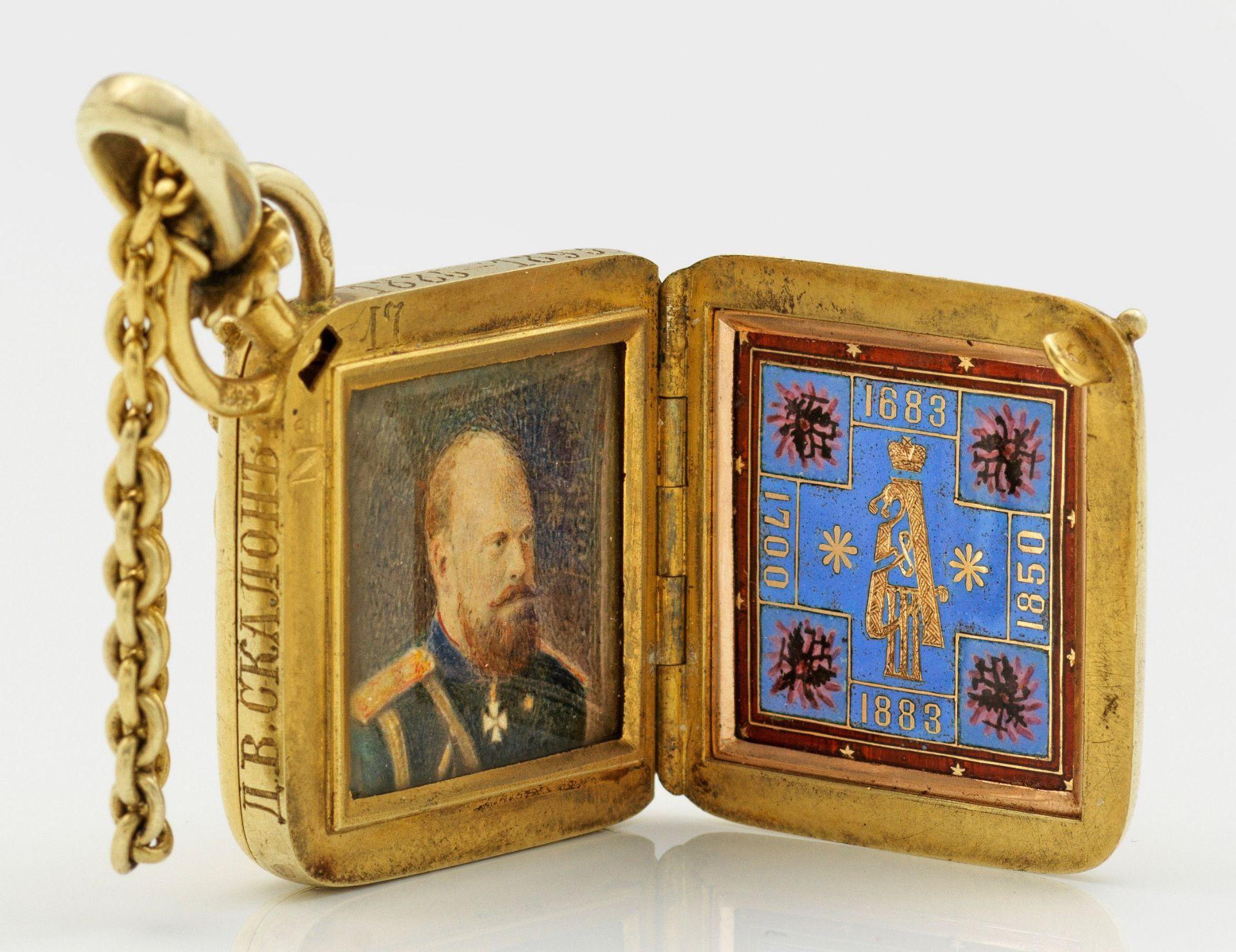 Dreiflügeliges Ehrenmedaillon eines russischen Generals - Bild 4 aus 4