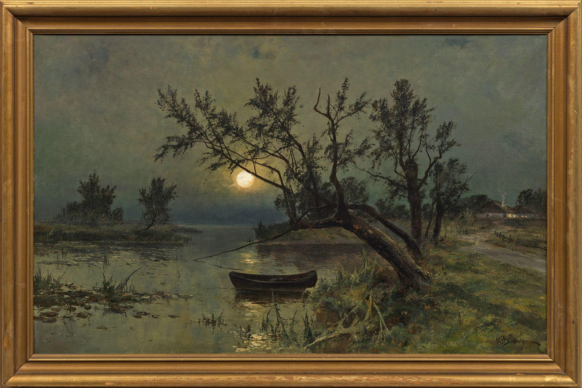 I. Vilmanis