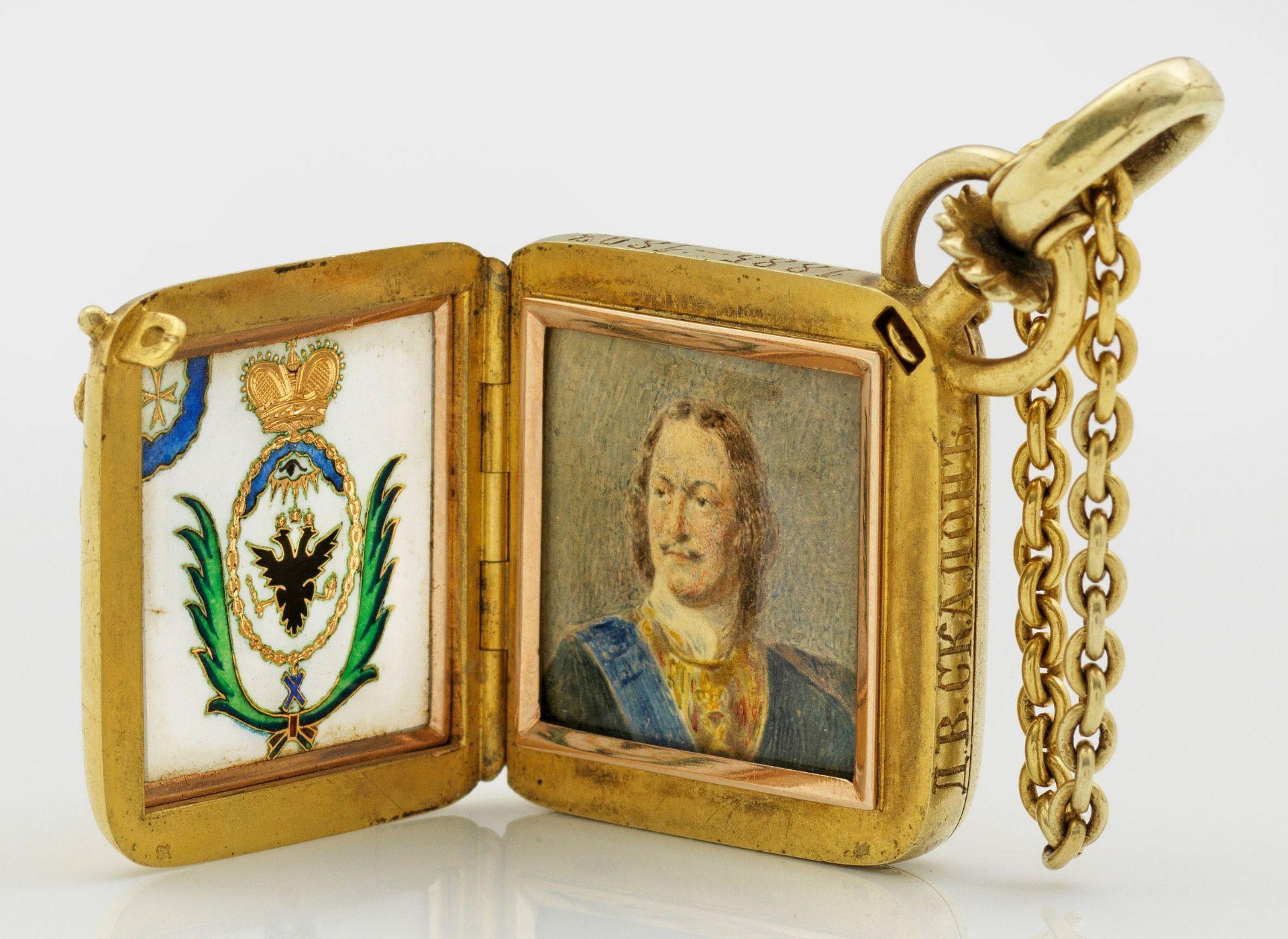 Dreiflügeliges Ehrenmedaillon eines russischen Generals - Bild 3 aus 4