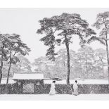 Werner Bischof<BR>In the Court of the Meiji Temple, Tokyo, Japan