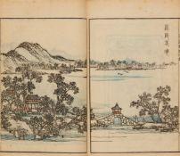 Kawamura Bunpo<BR>Kawamura Bunpo (1779-1821)