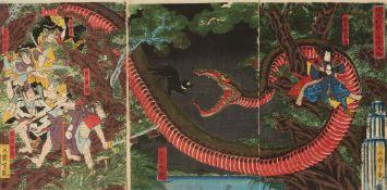 Utagawa Yoshitsuya<BR>