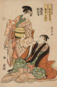 Utagawa Toyokuni I, Utagawa Kuniyasu<BR>