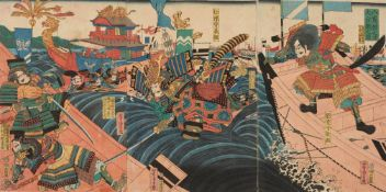 Utagawa Yoshitora<BR>
