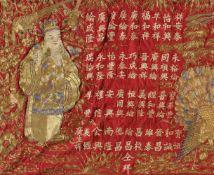 Bestickter Wandbehang. Roter Satin. 2. Hälfte 19. Jh.