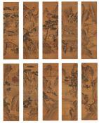 Leng Mei . Qing-Zeit (1644–1911)<BR>