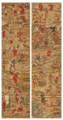 Anonymer Maler . Qing-Zeit (1644–1911)<BR>