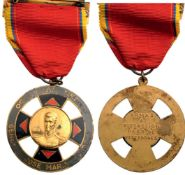 ORDER OF MILITARY MERIT, GENERAL JOSE MARIA CORDOVA