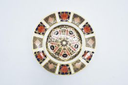 Royal Crown Derby 1128 Imari 16cm side plate