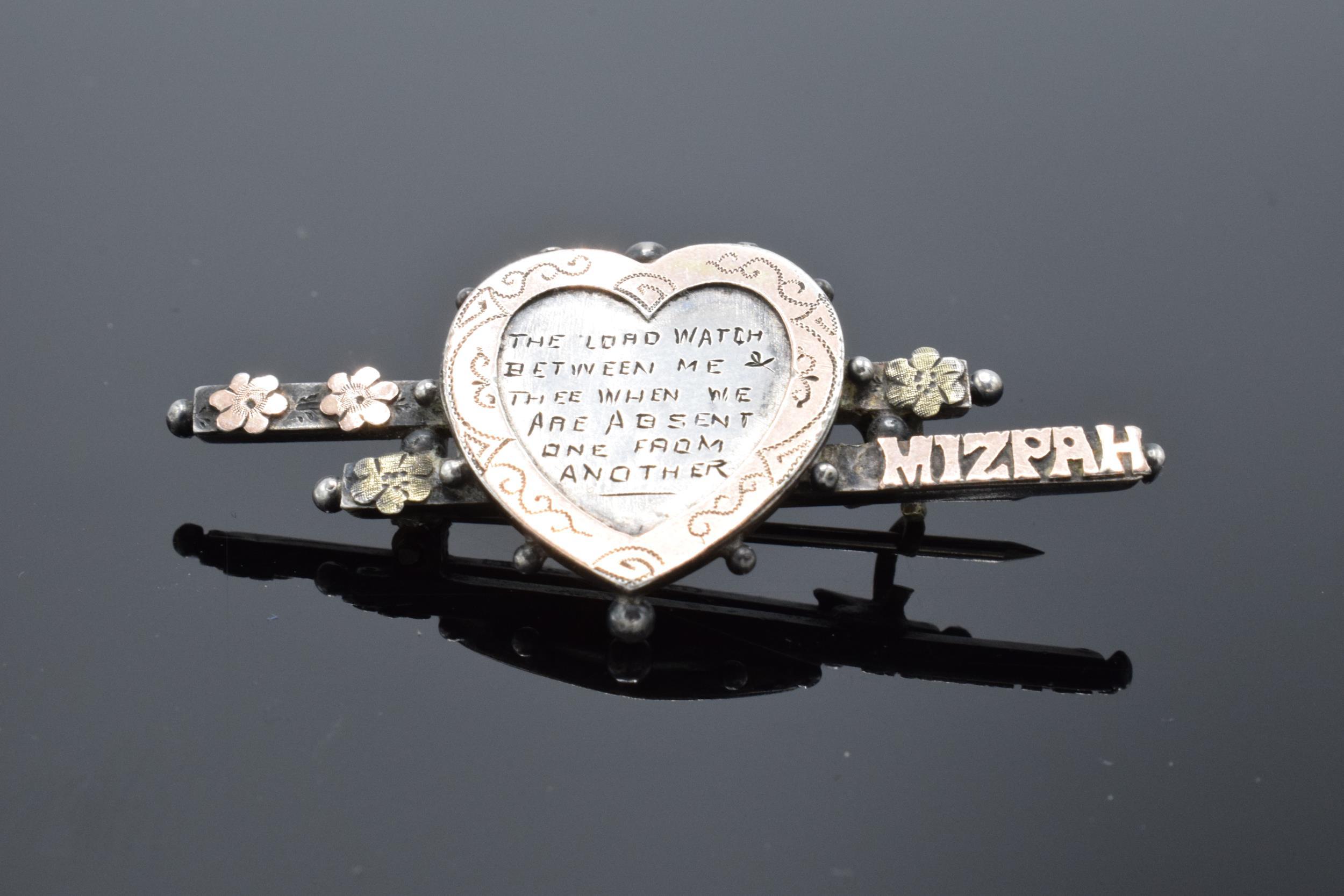 Victorian silver and gold MIZPAH brooch. Birmingham 1894. 4.4 grams.