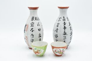 A pair of 20th century oriental sake bottles together with a pair of Chinese small soup / tea