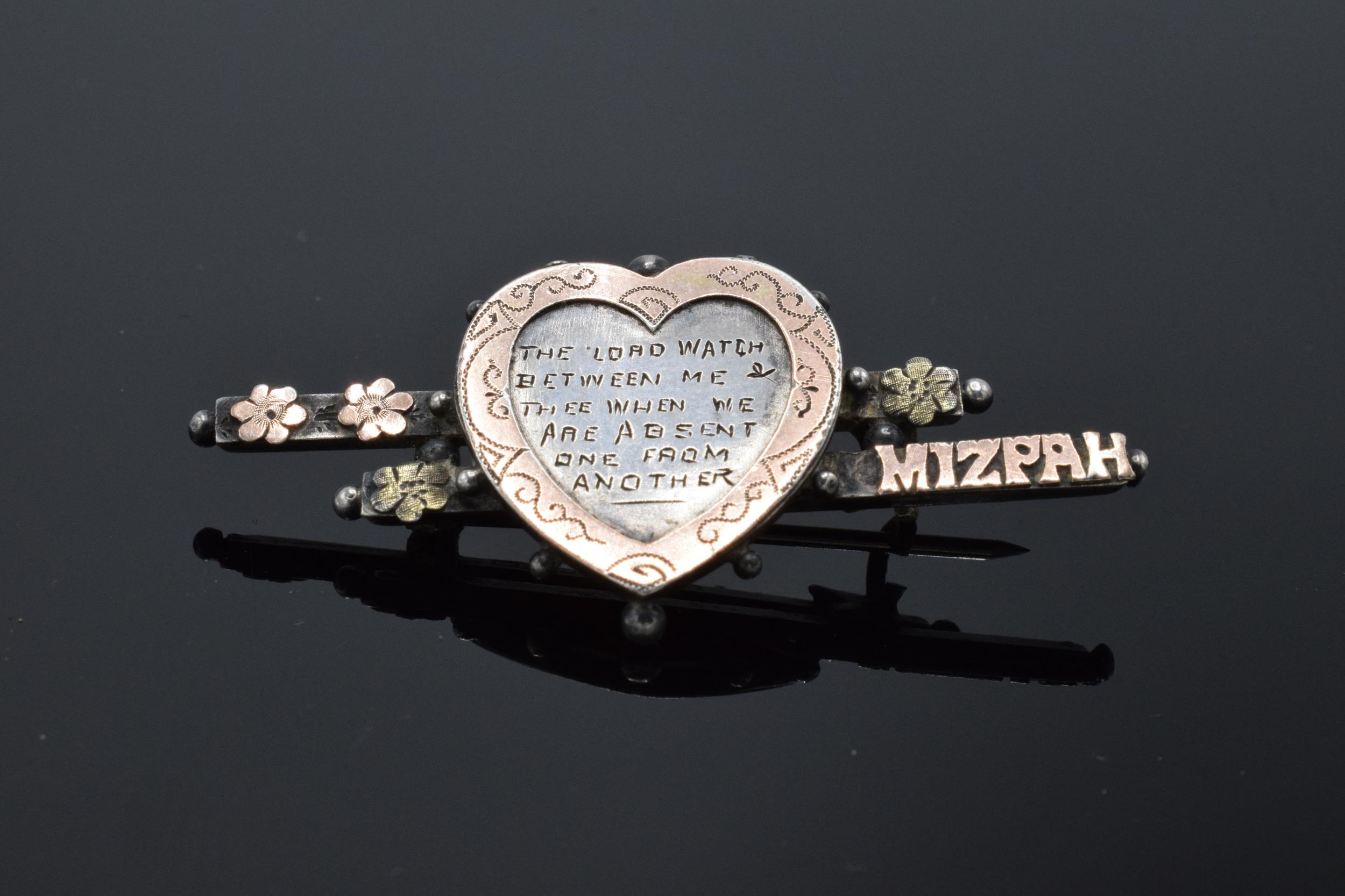Victorian silver and gold MIZPAH brooch. Birmingham 1894. 4.4 grams. - Image 2 of 3