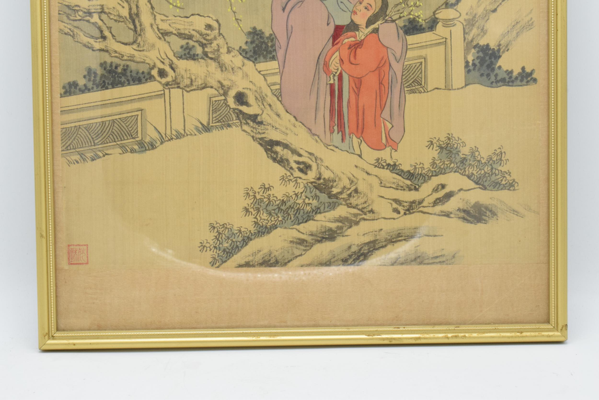 Meiji Japanese woodblock print depicting snowy mountain scene with man and young girl in front of - Image 2 of 6