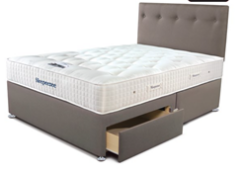 Carpet Right Ex-Display 5ft Sleepeezee Backcare Prestige Divan Bed 2 Drawers & Headboard|RRP £1309|