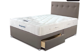 Carpet Right Ex-Display 5ft Sleepeezee Backcare Prestige Divan Bed With 2 Drawers & Headboard|RRP £1