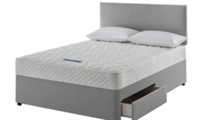 Carpet Right Ex-Display 4ft 6 Silentnight Iris Divan Bed With 2 Drawers & Headboard|RRP £849|