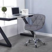 Reuven Desk Chair - RRP £59.99
