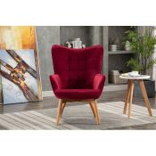 Helzer Lounge Chair - RRP £215.99