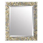 Ammerman Wall Mirror - RRP £206.19