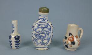 Snuff Bottle, kl. Vase und kl. Krug, China, 19.Jh.